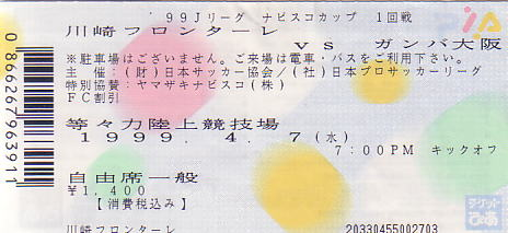 19990407