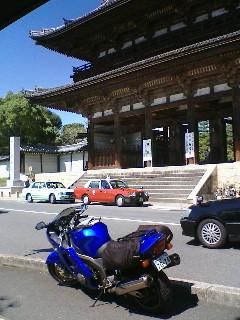 京都通過中