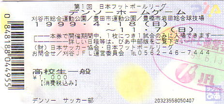 19990613
