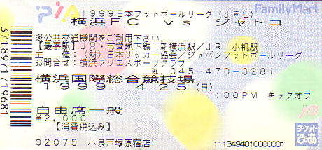 19990425