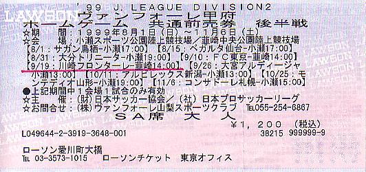 19990919